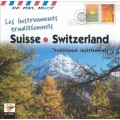 Switzerland / 瑞士