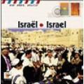 Israel / 以色列