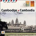 Cambodge-Cambodia / 高棉(柬埔寨)