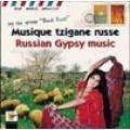 俄羅斯吉普賽音樂 Russian Gypsy Music