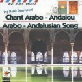 Chant Arabo - Andalou.Arabo Andalousian / 阿拉伯