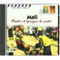 Mali.Chants et musiques de Griots  西非馬利