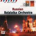 Russian Balalaika Orchestra 戀戀俄羅斯