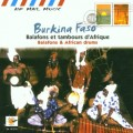 Burkina faso / 布吉納法索非洲鼓篇