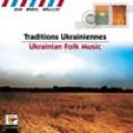 Ukrainian Folk Music 烏克蘭民謠