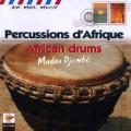 非洲鼓篇 African Drums