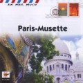 巴黎慕塞特舞曲 Paris-Musette