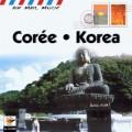 韓國 Korea