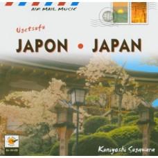 日本之音:《雨月譜》Japan Ugetsufu