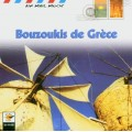 希臘波左基琴的魅力 Bouzoukis De Grece