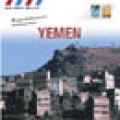 YEMEN - Traditional music 葉門傳統音樂