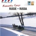 Russia - Romantic Songs / 俄羅斯浪漫歌曲集