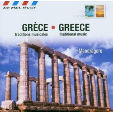 Greece:Traditional Music 希臘:傳統音樂