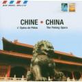 China . The Peking Opera 中國:京劇