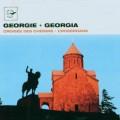 Georgia:Crossroads / 喬治亞共和國:十字路口