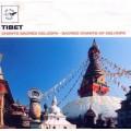 Tibet:Sacred Chants of Gelugpa 西藏:格魯巴神聖頌歌