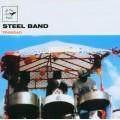 千里達:鋼鼓樂隊STEEL BAND TRINIDAD