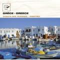 希臘小酒館音樂集錦