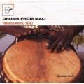非洲馬利的鼓樂