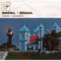巴西東北地方的法侯音樂