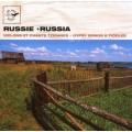 RUSSIA•GYPSY SONGS & FIDDLES 俄羅斯:吉普賽歌曲與小提琴