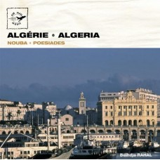 ALGERIA 阿爾及利亞的音樂