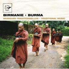 BURMA•Traditional music 緬甸的傳統音樂