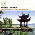 CHINA•THE MIDDLE KINGDOM 中國