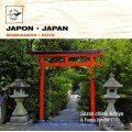 Japon - Shakuhachi & koto 日本:尺八與琴的世界