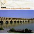 伊朗 - 薩瑪尼擊樂團演奏會實況 Iran - Samani Ensemble in Concert