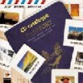 CD Cataloge世界音樂指南