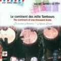 非洲鼓 African Drums: Adama Dramé, Kassoum Diarra, Les Tambours de Brazza and Mamadou
