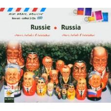 Russia.Choirs, Ballads & Balalaikas 俄羅斯:合唱,敘事曲與巴拉萊卡琴 3CD