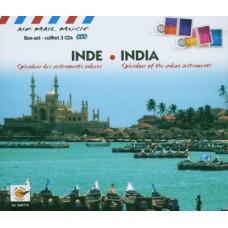 印度:印度樂器的燦爛光輝