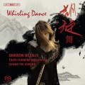胡旋舞 Whirling Dance