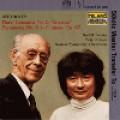 貝多芬:第5號鋼琴協奏曲《皇帝》、第五號交響曲 Beethoven:Emperor Concerto & Symphony No. 5