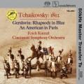 柴可夫斯基 :1812序曲、義大利隨想曲、哥薩克舞曲│蓋希文:藍色狂想曲、一個美國人在巴黎 Tchaikovsky:1812 Overture│Gershwin:Rhapsody in Blue、An American in Paris