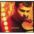 舞曲 / 勞倫特.柯西亞 小提琴 Danses / Laurent Korcia (勞倫特.柯西亞, 小提琴 Laurent Korcia )